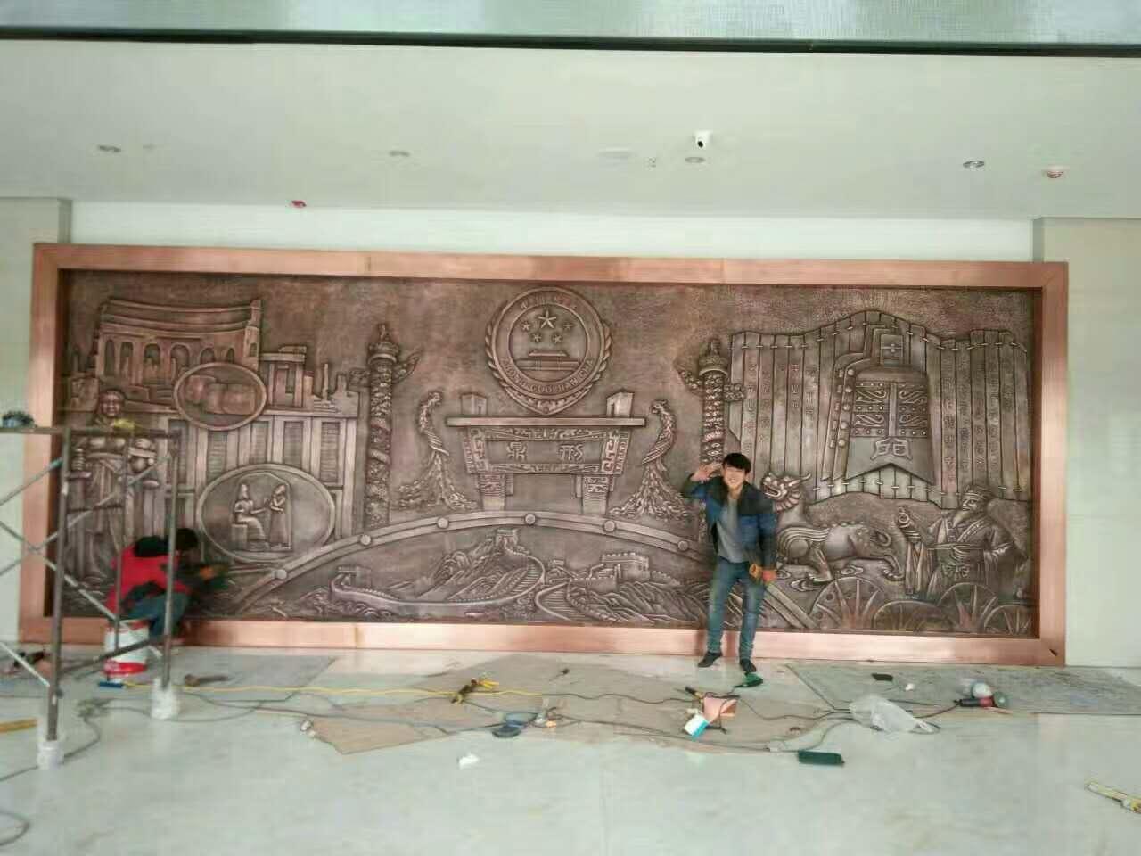 定西检察院铜壁画