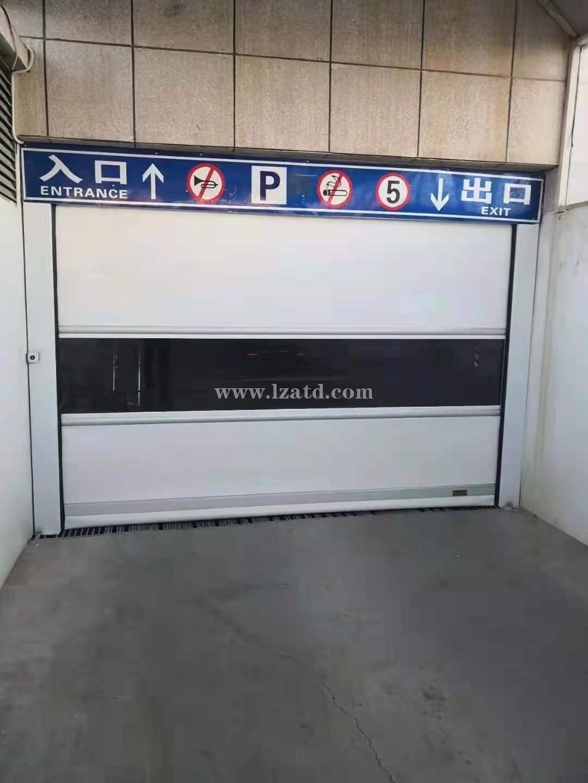 兰州车库专用快速卷帘门
