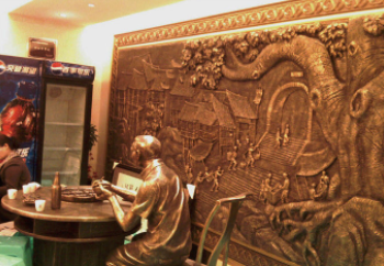 兰州铜浮雕